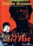ein_mann_sieht_rot_front_cover.jpg