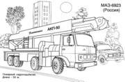 """Клуб увлечений  """" Раскраски пожарные машины."""