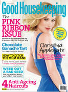 Christina Applegate - Good Housekeeping Middle East - Oct 2012 (x5)