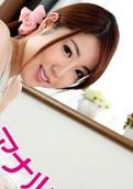Heyzo – 926 – Rina Uchimura