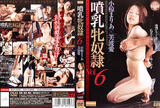 th 65120 dd207bfull 123 589lo Asian Prego 75